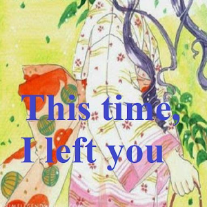 This time I left you For PC / Windows 7/8/10 / Mac – Free Download