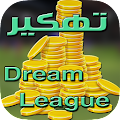 Free تهكير دريم ليج سكور SIMULATOR APK for Windows 8