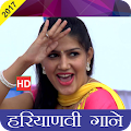 Free Haryanvi Videos APK for Windows 8
