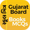 School Mitr for GSEB Book, MCQ APK for Bluestacks