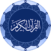 Download Quran - Indonesia APK