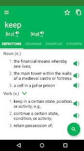 Erudite Dictionary & Thesa
