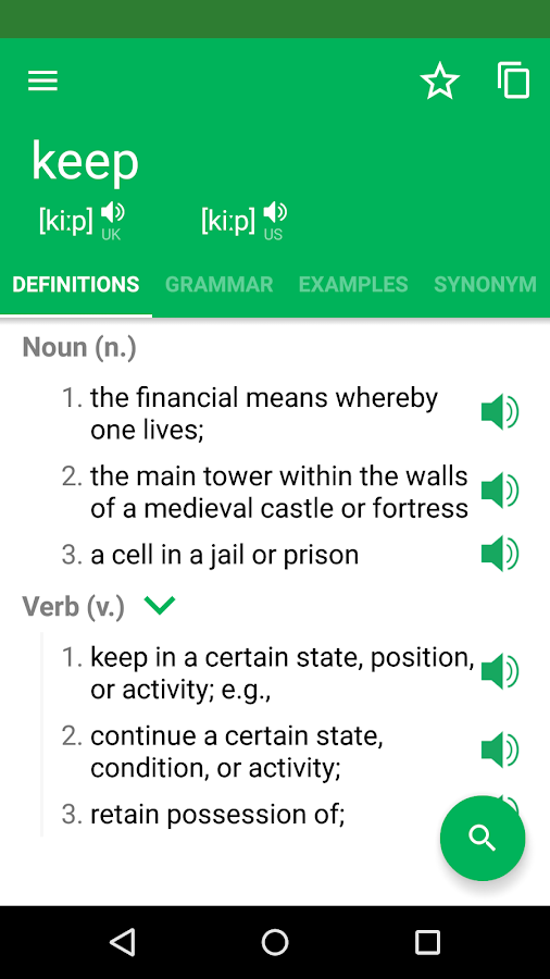 Erudite Dictionary Screenshot 1