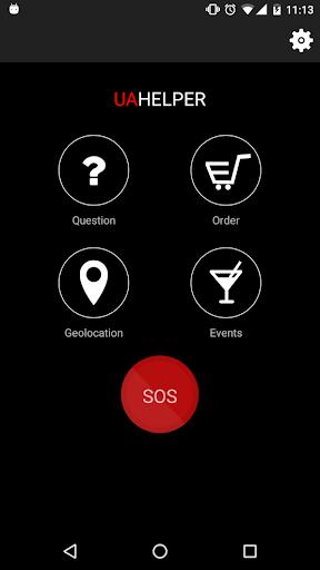 UAHELPER - screenshot