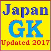 Japan General knowledge - GK APK for Ubuntu