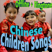 Free Download Chinese Children Songs - 少儿歌曲 (Offline + Ringtone) APK for Samsung