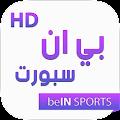 Download Ben Sport Live-بين سبورت مباشر APK on PC
