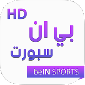 Download Ben Sport Live-بين سبورت مباشر APK on PC
