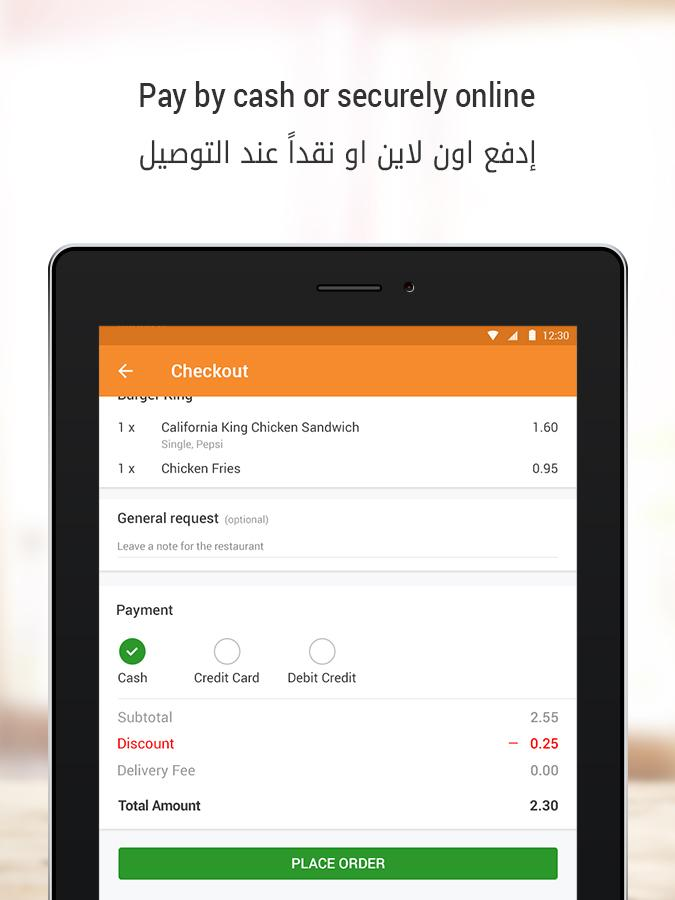 Talabat: Food Delivery Screenshot 12