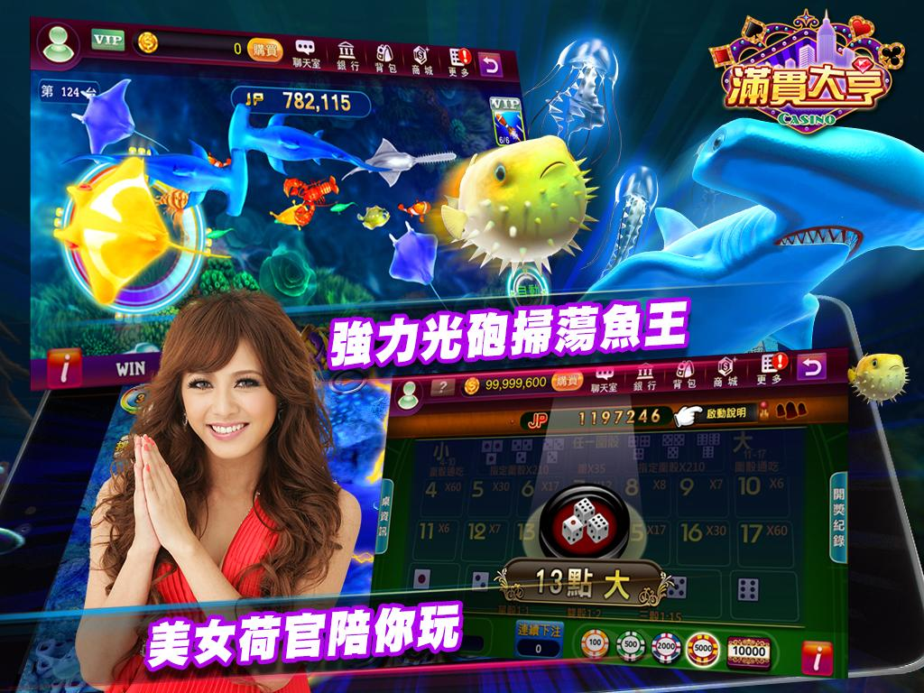 ManganDahen Casino - Free Slot Screenshot 15