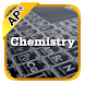 AP Chemistry Flashcards - Free Tutorial image