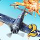 2 AirAttack