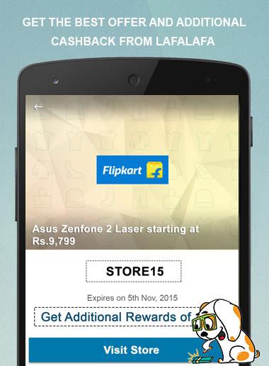 LafaLafa Free Cashback Coupons Screenshot 1