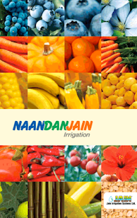 NaanDanJain Products Catalog - screenshot