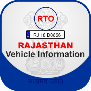 Download RTO RAJASTHAN For PC Windows and Mac