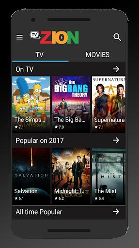 TVZion screenshot 1