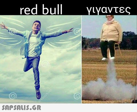 red bull γιγαντες