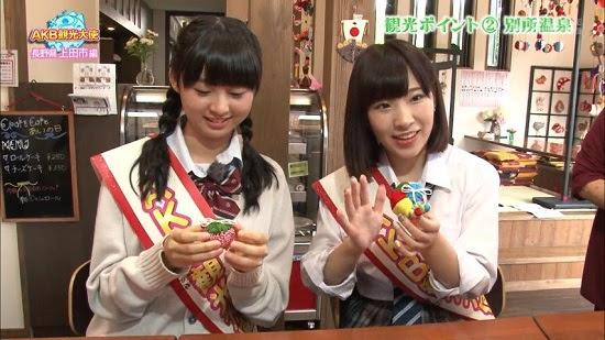 (TV-Variety)(720p) 岩佐美咲 遠家真姫宝 – AKB観光大使 ep27 150723