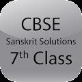 App CBSE Sanskrit Solution Class 7 APK for Kindle