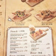 堤諾比薩  Tino's Pizza Cafe(竹北文田店)