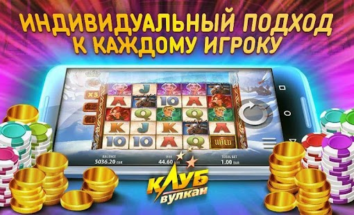 Game Casino Vulkan. Free slots APK for Kindle