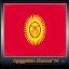 Kyrgyzstan Channel TV Info