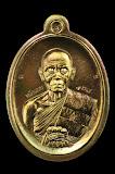 """""""องค์ดารา"""" ... เหรียญปาฏิหาริย์ ครึ่งองค์ หลวงพ่อคูณ เนื้อนวะ หลังแบบ ไม่ตัดปีก หมายเลข#๑๖๘ (เลขมงคล"""