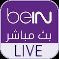 بث مباشر للمباريات مجانا Prank APK for Ubuntu