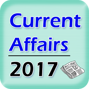 Current Affairs Hindi 2017