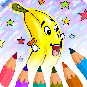 First Coloring Book For Kindergarten Kids PC Windows Mac