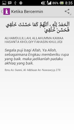 Muslim Daily Duas screenshot 2