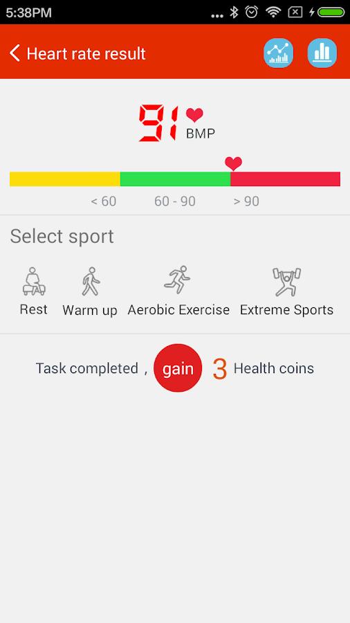 iCare Heart Rate Monitor Pro Screenshot 1