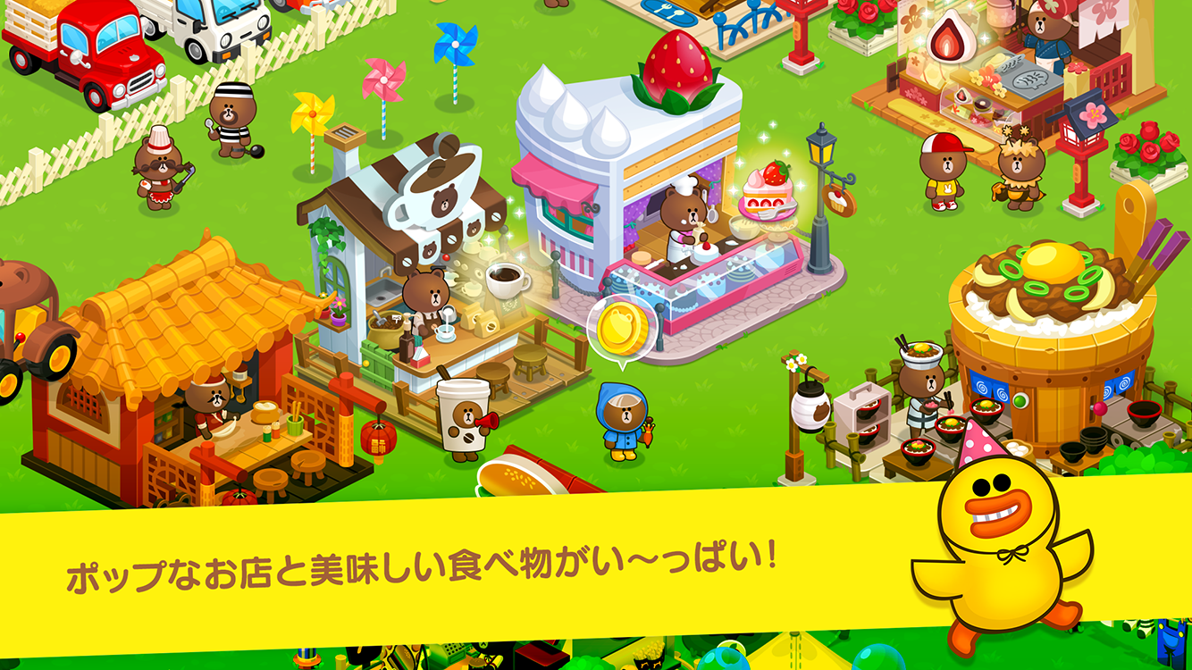 LINE BROWN FARM Screenshot 1