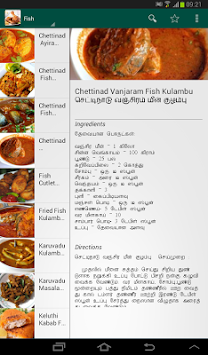 Non Veg Recipes Tamil Apk Screenshot Thumbnail 11