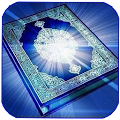Al Qur'an & Terjemah Indonesia APK for Blackberry