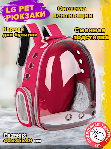 Рюкзак, серии Like Goods, LG-13133