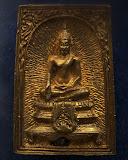 19.สมเด็จประทานพร หลังรูปเหมือนหลวงพ่อแพ วัดพิกุลทอง พ.ศ. 2534 เนื้อทองผสม พร้อมกล่องเดิม