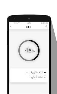 App تحديد موقع و هوية المتصل APK for Kindle