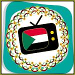 All TV Sudan Icon