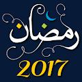 Ramadan Calendar 2017 APK for Bluestacks