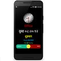App Hindi Talking Alarm Clock APK for Kindle