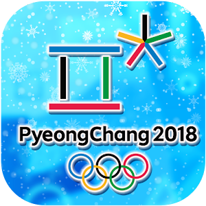 Olympic Games 2018: Schedule For PC