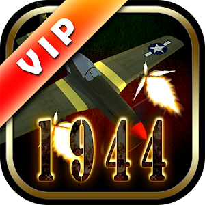 War 1944 VIP : World War II Online PC (Windows / MAC)