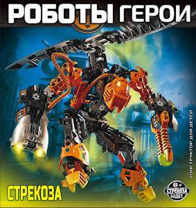 """Конструктор """"RoboBlock"""" Робот Герой оранжевый XL"""