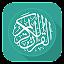 Download Quran Bangla APK
