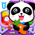 Game Baby Panda's Supermarket APK for Kindle