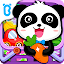 APK Game Baby Panda's Supermarket for iOS