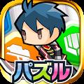 Game ミリオンチェイン 本格パズルアクションRPG APK for Kindle