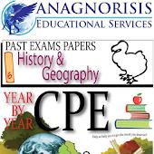 Anagnorisis History CPE APK for Ubuntu