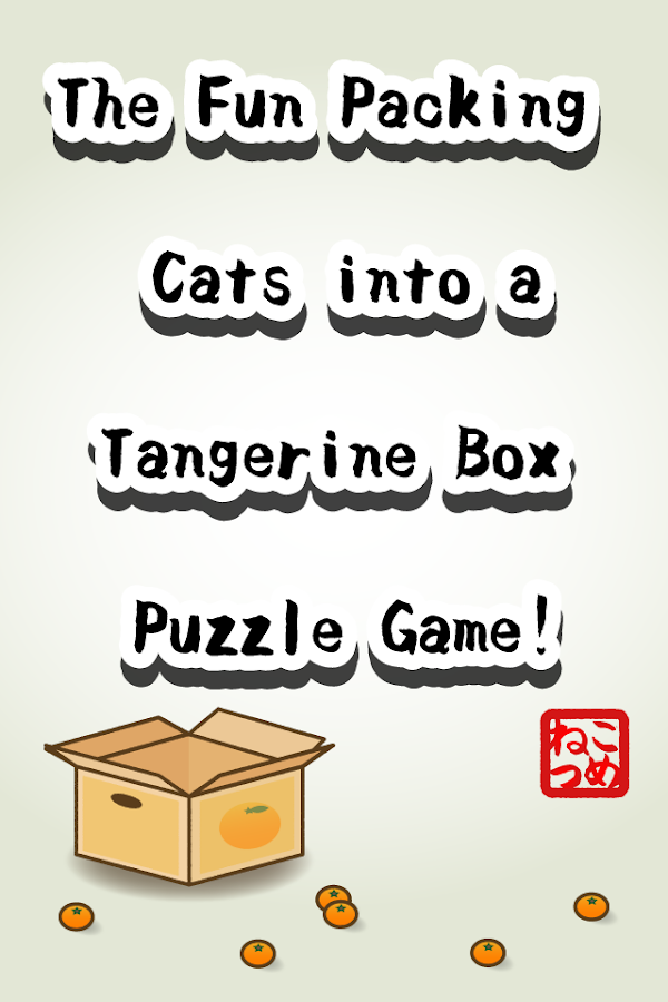Nekotsume Block Puzzle Screenshot 2